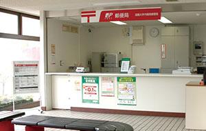 郵便局・ATMコーナー(1F)